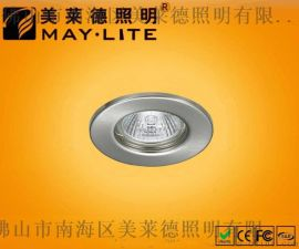 可替换光源天花灯  ML-1660天花灯