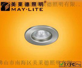 可替換光源天花燈  ML-1660天花燈