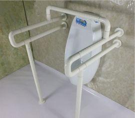 无障碍扶手 马桶扶手 洗手盆扶手