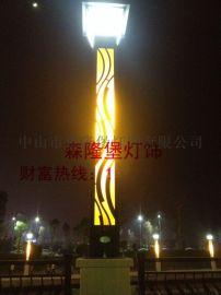 森隆堡灯饰供应生产优质景观灯 LED景观灯 仿云石景观灯 户外景观灯柱 庭院灯