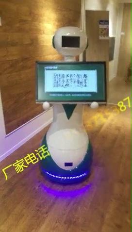 自动送餐机器人 餐饮服务热线 18553715687