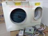 軍工品質 放心產品 電梯空調 客梯用空調 觀光梯空調 1匹冷暖型