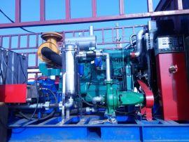超洁进口350公斤15KW大功380V工业超高压清洗机剥树皮除锈水枪泵头