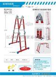 金锚FO51-403玻璃钢多功能绝缘折叠梯
