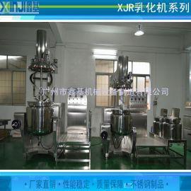 厂家直销化妆品工厂生产用真空乳化机设备