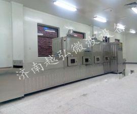 厂家直销微波水面条干燥设备