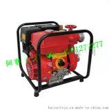 JBQ5.0/8.6 11馬力手啓動手擡機動泵 消防用手擡泵BJ7