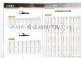 苏氏高速短刃钻头DS-105