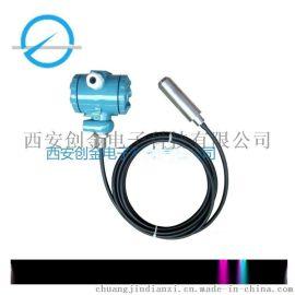 BFY2304地下水位测量扩散硅液位计 西安一体式液位计生产厂家