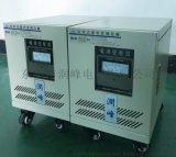 东莞380V变220V变压器厂家润峰SM设备三相干式变压器30KVA输入380转220V