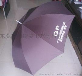 湘潭雨伞礼品伞定做供应商