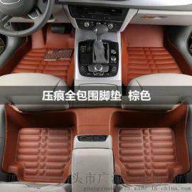 河北汽车脚垫厂家泊头市广源汽车用品厂供应全包围压痕汽车脚垫3D大包围脚垫