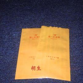 美肤婴儿铝箔亮光面膜包装袋 彩印磨砂面膜袋 纸塑铝箔面膜袋 液体铝箔包装袋 食品包装袋定做