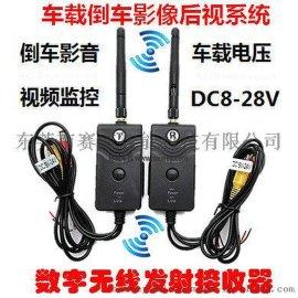 数字无线信号接收发射器视频传输250米