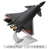 歼20战斗机模型 合金歼20模型 仿真飞机模型批发