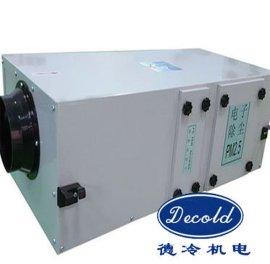 PM2.5静电除尘静音风机