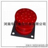 JHQ-C-11聚氨酯缓冲器,160*160聚氨酯缓冲器,160*160带铁板聚氨酯缓冲器
