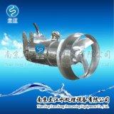 南京潛水攪拌機