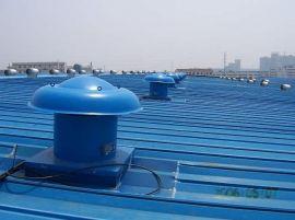 清风玻璃钢离心式屋顶风机