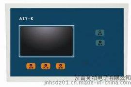 生产AZY智能照明控制系统