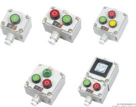 BLA53防爆控制按钮 防爆按钮盒