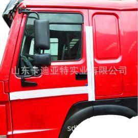 厂家直销重汽豪沃08款驾驶室 豪沃09款驾驶室 豪沃10款高配驾驶室