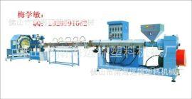 供应PVC包纱管挤出机生产线/塑料管材挤出机生产线