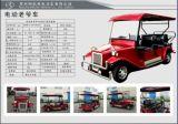 電動老爺車及全套散件(GD06E(6座)/GD08E(8座))