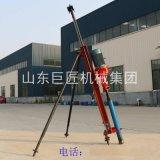 KQZ-70D型氣電潛孔鑽機 邊坡鑽孔設備 建築工程氣動打孔鑽機