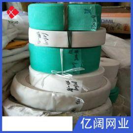 廠家生產高精度套管網、造紙網