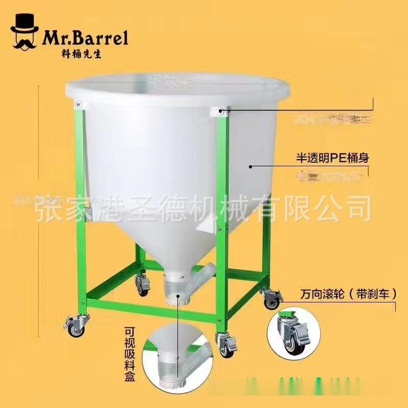 【特卖】可移动式真空吸料料桶 真空吸料机底部吸料桶
