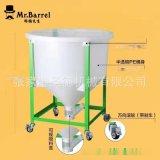 【特賣】可移動式真空吸料料桶 真空吸料機底部吸料桶