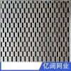 衝孔外牆奧迪4s店外牆裝飾網廣告裝飾網板幕牆背景4s汽車店外牆網