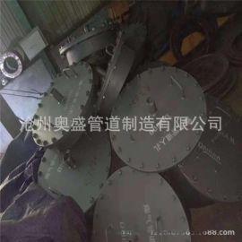 专业生产 DN600管道人孔  煤气管道人孔 碳钢常压人孔