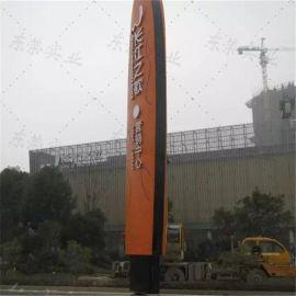 导视牌导向牌不锈钢宣传栏景区标识牌制作精神堡垒展示栏导向标识