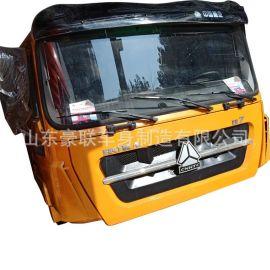 豪卡驾驶室总成方向机自卸车牵引车内外饰件价格 图片 厂家