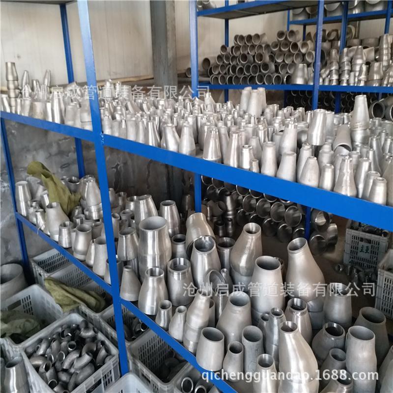 我厂自产自销各种规格316L 304不锈钢大小头 异径管老厂值得信赖