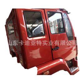 【中国重汽金王子驾驶室总成】中国重汽金王子驾驶室总成