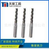 HRC45度錐度立銑刀鎢鋼斜度刀電腦數控硬質合金 接受來圖非標定製