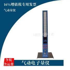 电子式数显气动量仪 气动测量仪 气内测校