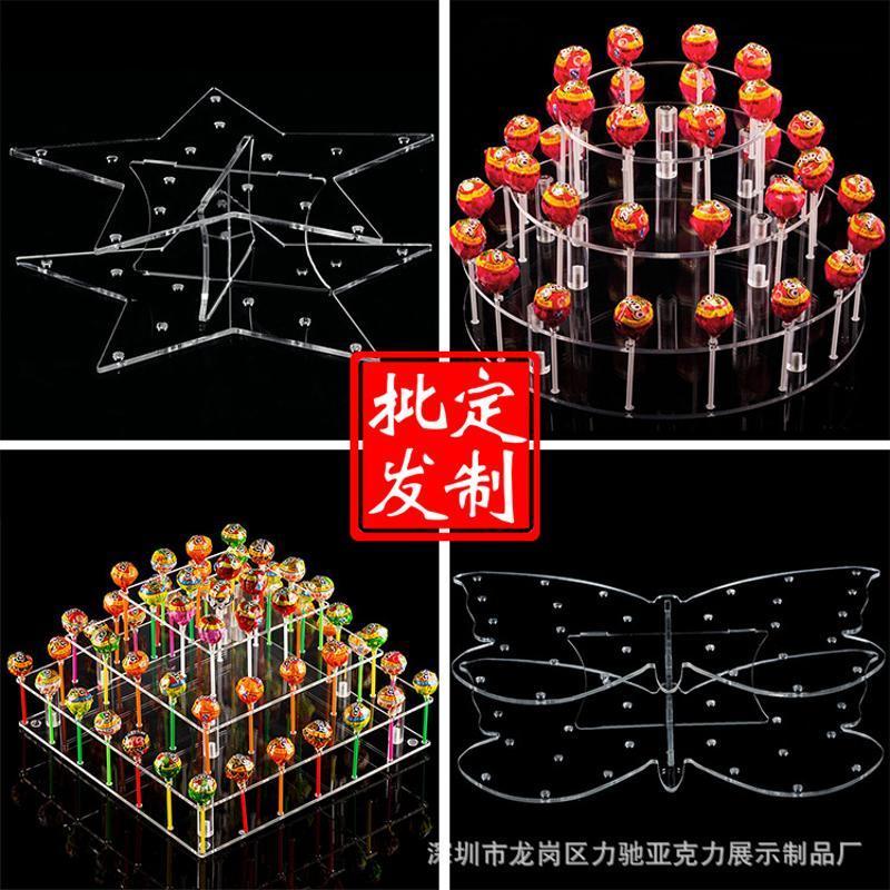 厂家定制棒棒糖展架亚克力透明拆装棒棒糖架创意亚克力糖果展示架