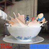 玻璃钢仿真牛奶咖啡雕塑 户外雕塑摆件 广告创意工艺品雕塑