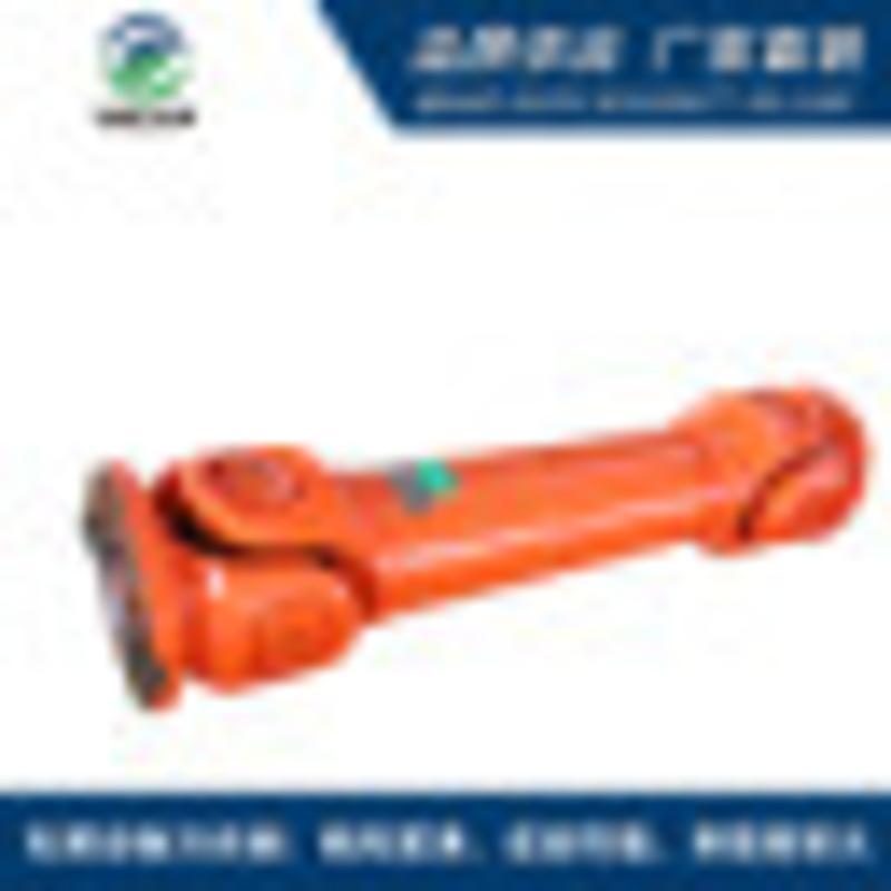 廠家定製650熱連軋機萬向軸SWC285軋機設備萬向軸 軋鋼設備萬向軸