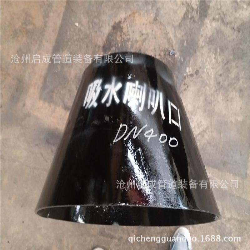 沧州厂家低价直销 02S403钢制喇叭口 不锈钢喇叭口 加直段喇叭口