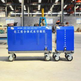 宇豪 数控水切割机便携超高压小型水切割机