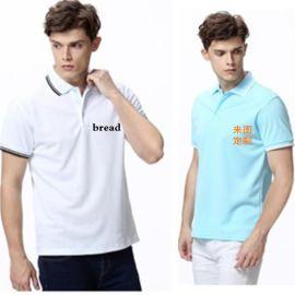 工作服t恤定制logo 短袖翻领工装定做男女广告文化polo衫员工上衣
