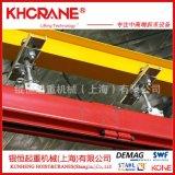 kbk軌道、彎軌、吊掛件、軌吊點、電纜滑塊及端蓋、吊耳KBK輕軌吊