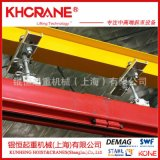 kbk轨道、弯轨、吊挂件、轨吊点、电缆滑块及端盖、吊耳KBK轻轨吊