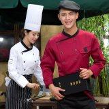新款秋冬酒店工作制服男女西餐廳廚師長配菜師服裝酒店廚師服長袖