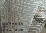 保温网格布,合肥外墙保温网格布